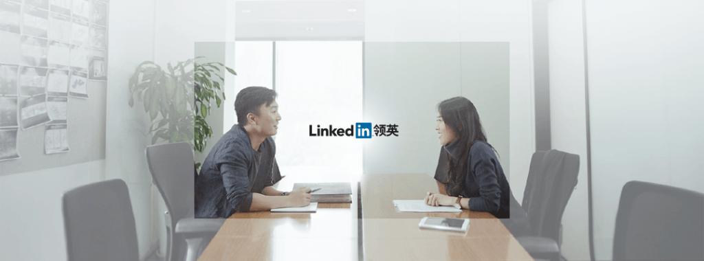 Ling Ying Linkedin China
